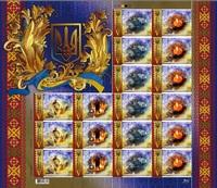 """Продається унікальний блок поштових марок """"Київ Майдан 2014"""""""