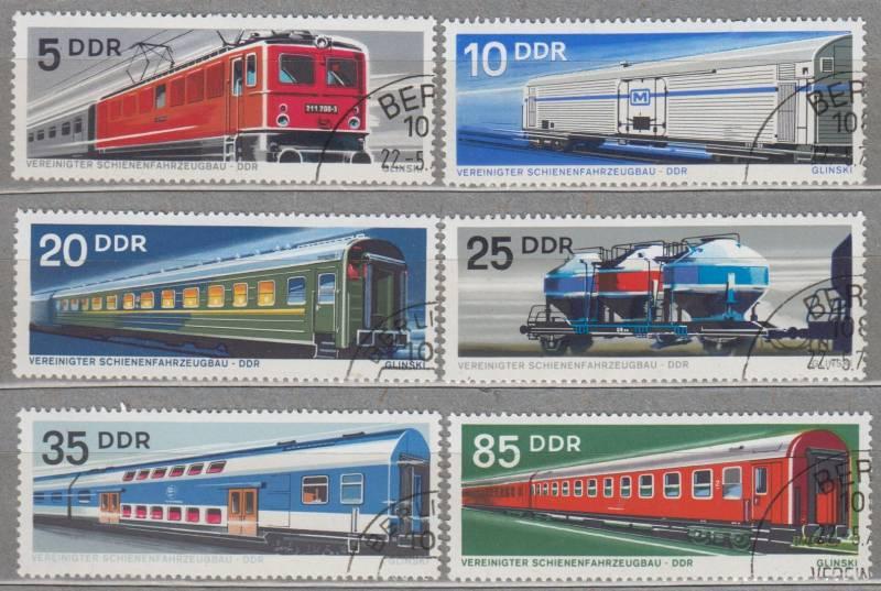 Куплю серию марок ГДР, 1973г., Транспорт.