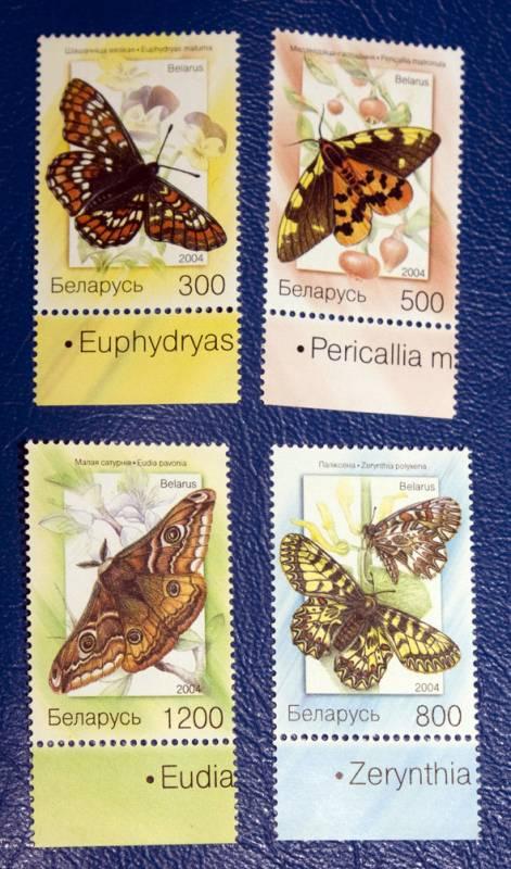 Продам марки с бабочками
