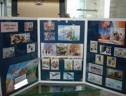 Годовой набор марок Беларуси за 2009 год