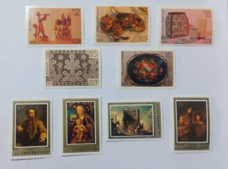 Продам марки искусство.