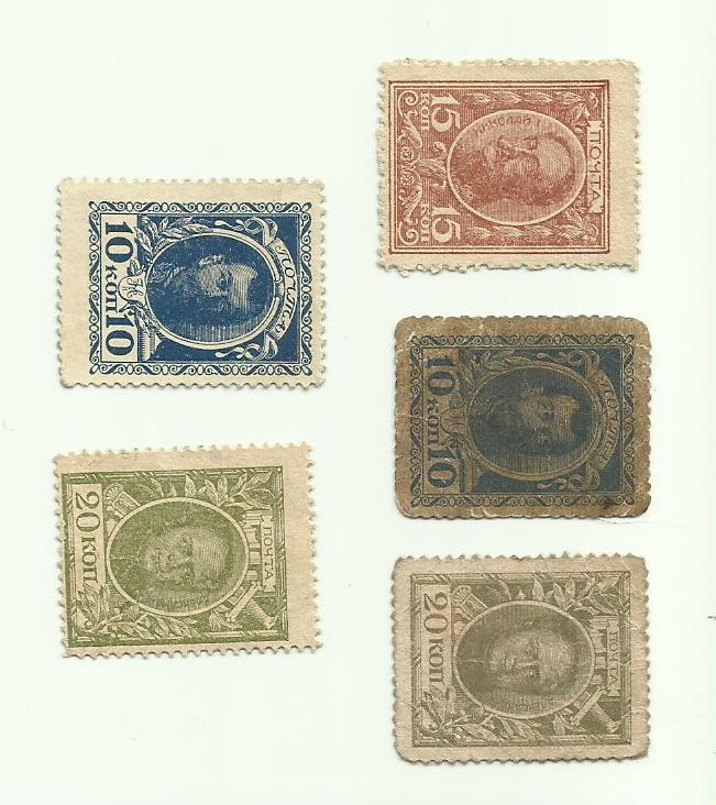 Продам марки разных стран