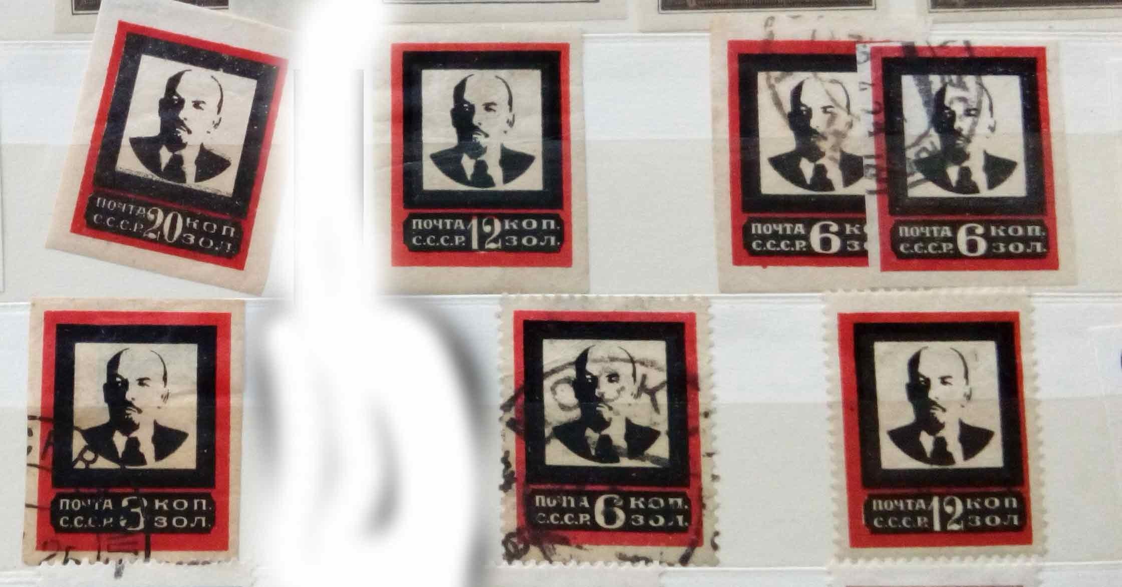 Продам серию Траурный выпуск СССР 1924