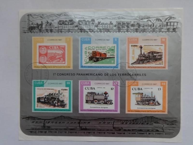 """поштові марки """"Куба"""""""