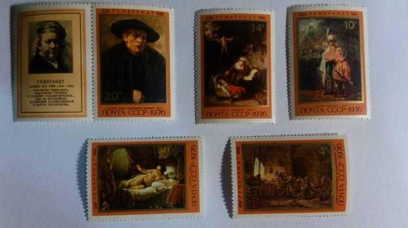 Продам марки искусство