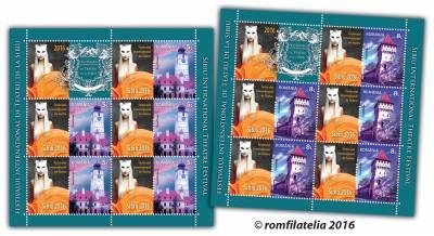 Оригинальные марки в честь международного театрального фестиваля в Румынии